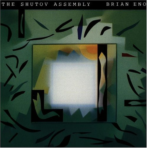 The Shutov assembly (1992)