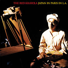 Japan in Paris, L.A. (2004)